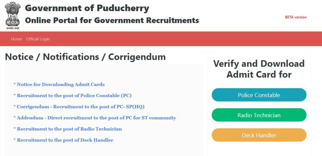 Puducherry Police Constable Admit Card 2020