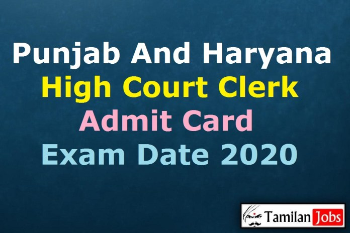 Punjab And Haryana High Court Clerk Admit Card 2020 (OUT), SSSC Clerk Exam Date