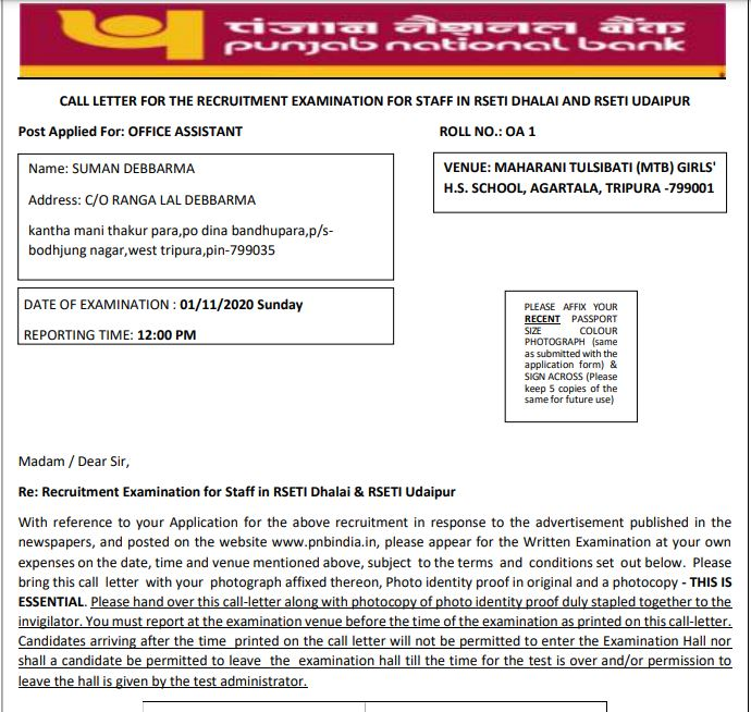 Punjab National Bank Office Assistant Admit Card 2020