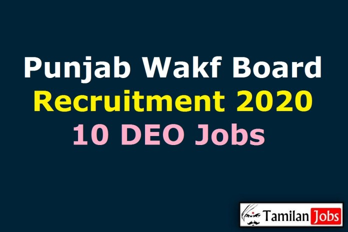 Punjab Wakf Board Recruitment 2020 Out – Apply 10 DEO Jobs