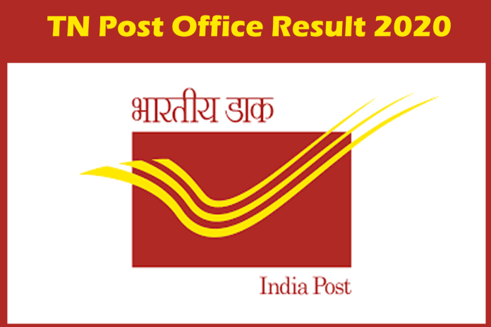 Tamilnadu GDS Result 2020 (Yet To Release Soon), TN Postal Circle Selection List