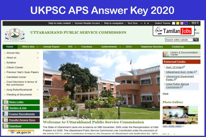 UKPSC Additional Private Secretary Answer Key 2020 | Download APS Mains Exam Key @ ukpsc.gov.in