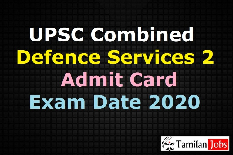 UPSC CDS 2 Admit Card 2020 (OUT) | Combined Defence Services II Exam Date