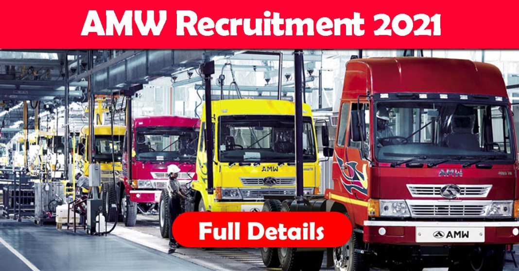 AMW Recruitment 2021