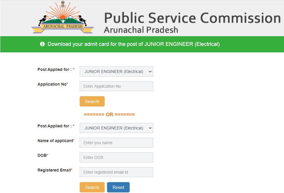 Arunachal Pradesh PSC JE Admit Card 2020