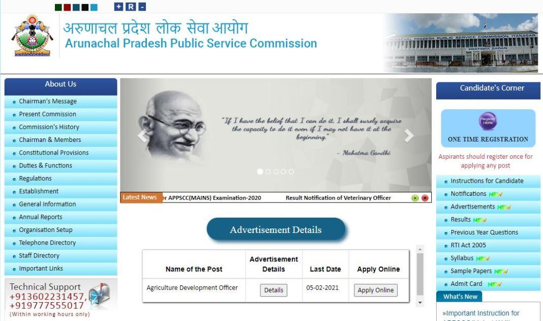 Arunachal Pradesh PSC SI Admit Card 2021