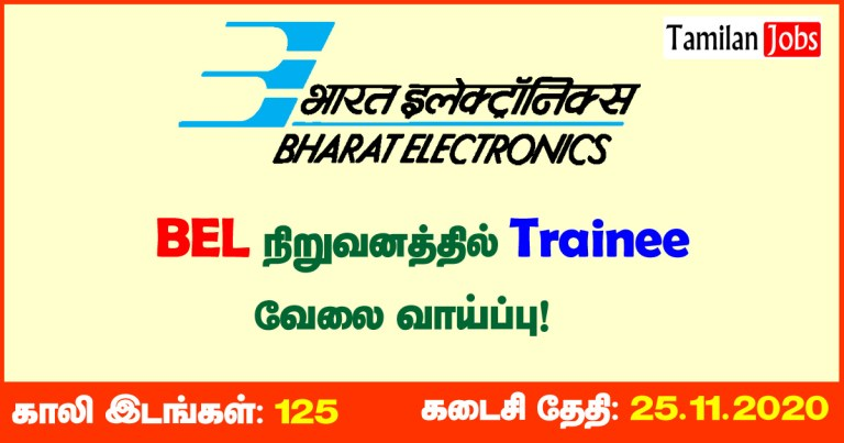 BEL Recruitment 2020 Out – Apply Online 125 Trainee Jobs