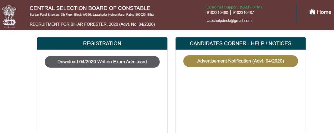 Bihar Police Forester Admit Card 2020