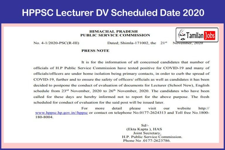 HPPSC Lecturer DV Schedule 2020 | Postponed due to COVID-19 @hppsc.hp.gov.in