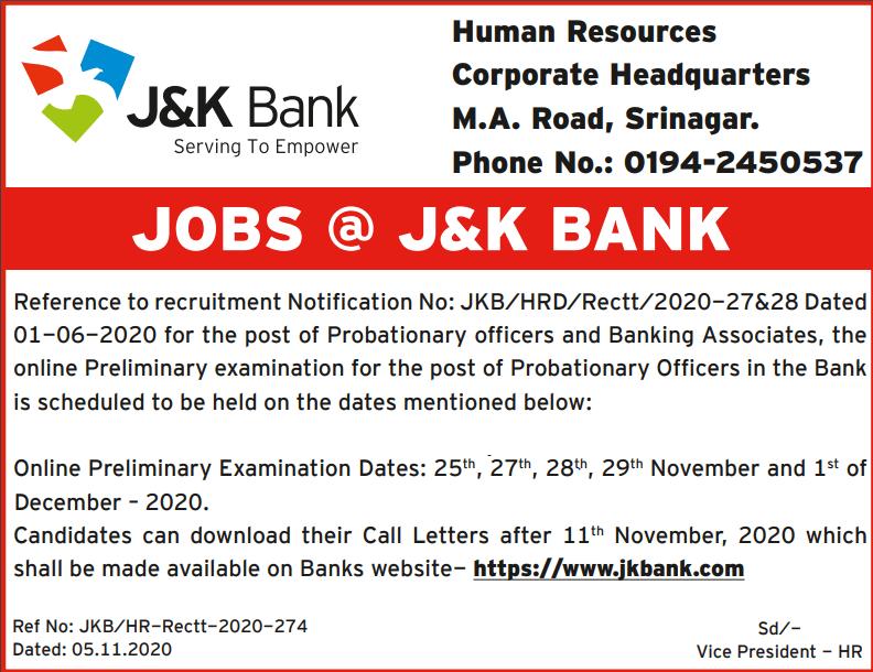JK Bank PO, Banking Associates Admit Card 2020