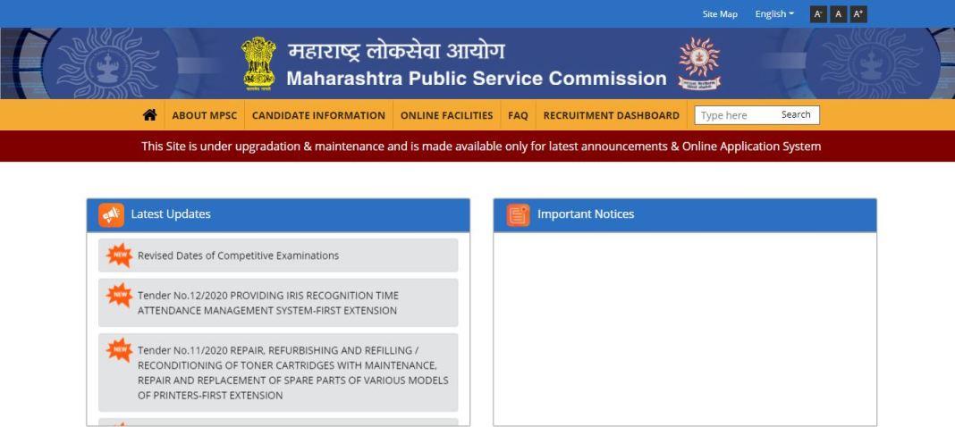 MPSC PSI Admit Card 2021
