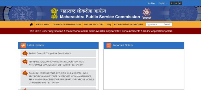 MPSC State Service Prelims Admit Card 2021, Group A & B Exam Date (out) @ mpsc.gov.in