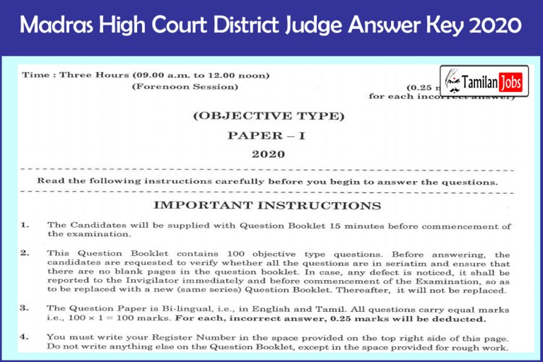 Madras High Court District Judge Answer Key 2020 Out @ mhc.tn.gov.in