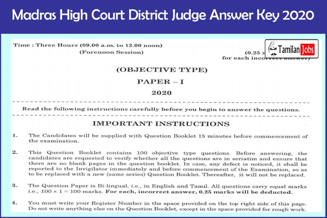 Madras High Court District Judge Answer Key 2020