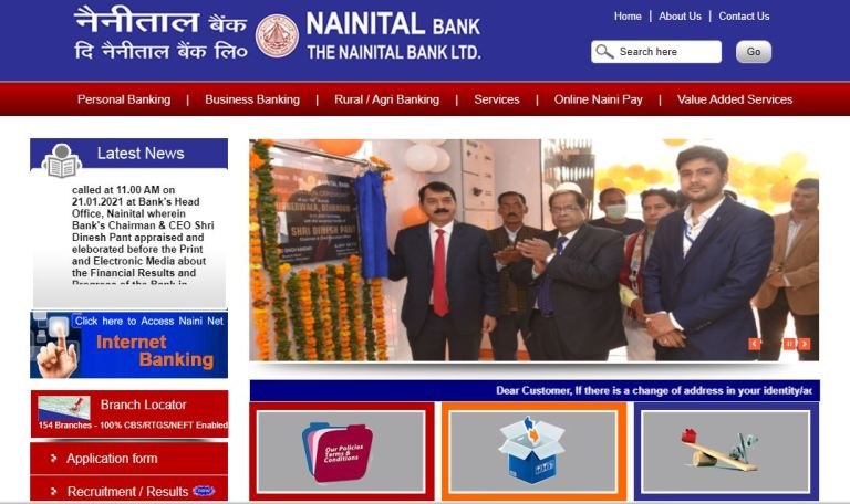 Nainital Bank Recruitment 2021 – Apply Fresher job Openings