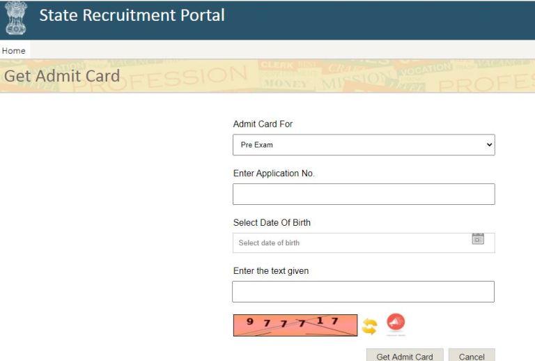 RSMSSB JE Admit Card 2020 (OUT), Rajasthan Junior Engineer Exam Date @ rsmssb.rajasthan.gov.in