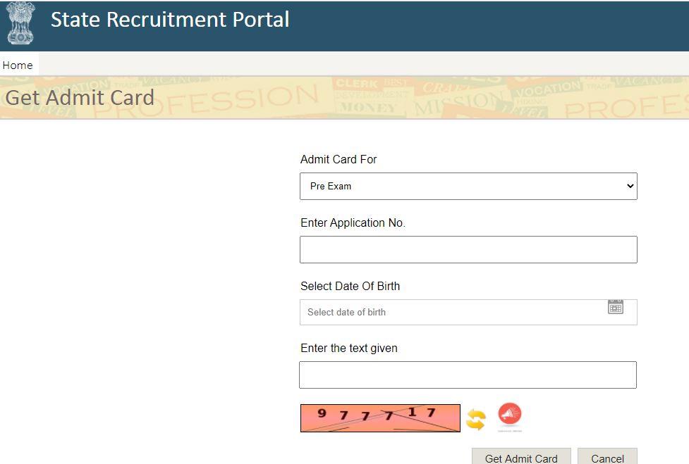 RSMSSB JE Admit Card 2020