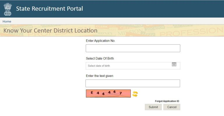 Rajasthan Police Constable Admit Card 2020 (OUT), Exam Date @ police.rajasthan.gov.in