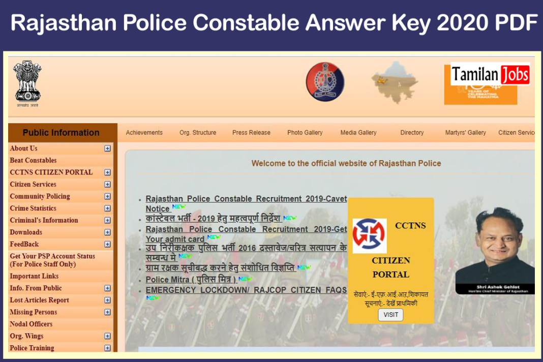Rajasthan Police Constable Answer Key 2020 PDF