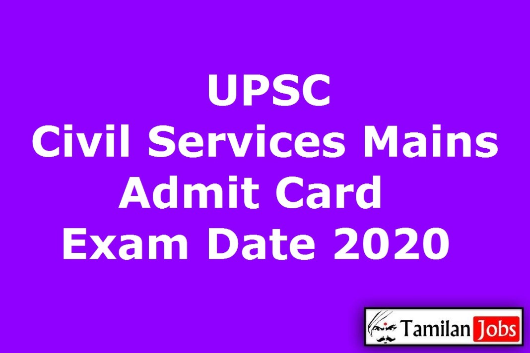 UPSC Civil Services Mains Admit Card 2020