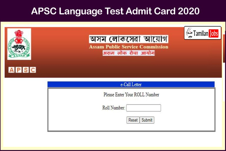 APSC Language Test Admit Card 2020-21(Out) | Download @ apsc.nic.in