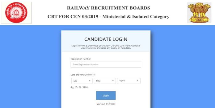 RRB Ministerial and Isolated Categories Admit Card 2020 (OUT), MI Exam Date