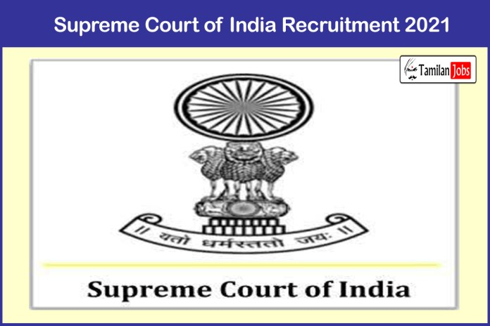 Supreme Court of India Recruitment 2021 Out – Apply 30 Junior Translator Jobs