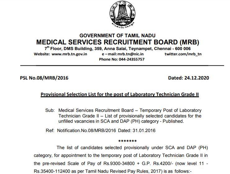 TN MRB Lab Technician Grade 2 Result 2020