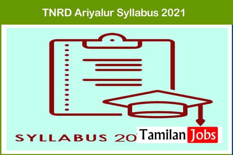 TNRD Ariyalur Overseer Syllabus 2021   Download Exam Pattern PDF @ ariyalur.nic.in