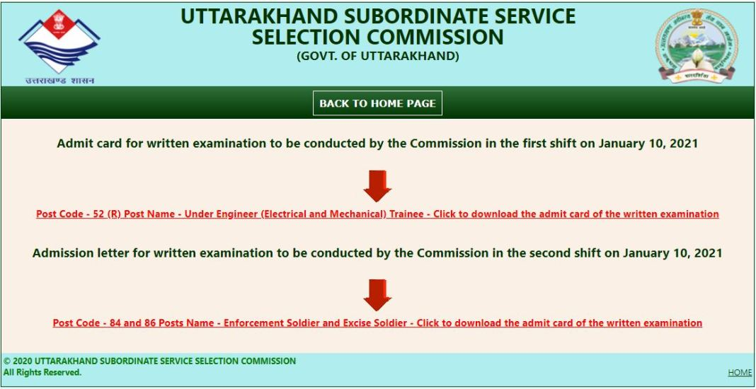 UKSSSC Abkari and Pravartan Sipahi Admit Card 2021