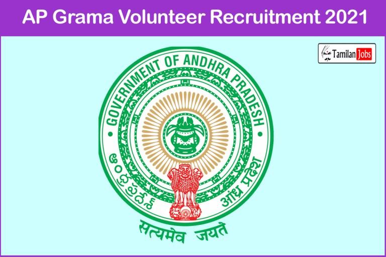 AP Grama Volunteer Recruitment 2021 Out – Apply Online 1558 Grama/Ward Sachivalayam Volunteers Jobs
