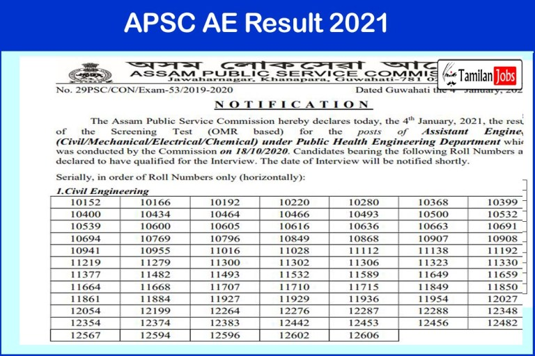 APSC Assistant Engineer Result 2021 (Out)   Check Cut Off Marks, Merit List