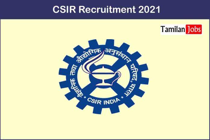 CSIR IMMT Recruitment 2021 Out – Apply Online 14 Junior Stenographer Jobs