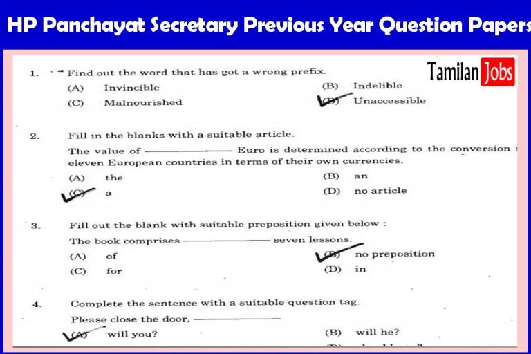 HPU Panchayat Secretary Previous Question Papers PDF @ hpuniv.ac.in