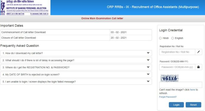 IBPS RRB Office Assistant Mains Admit Card 2021 (OUT) @ ibps.in, Officer Exam Date
