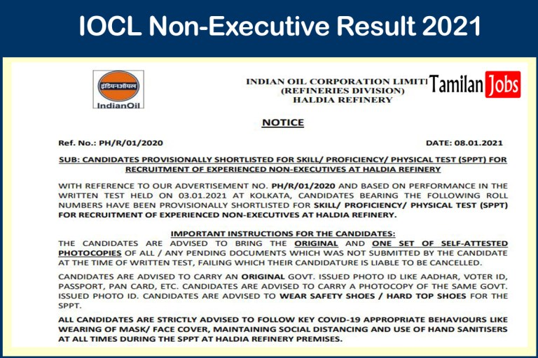 IOCL Non Executive Result 2021 (Released) | Check Details Here