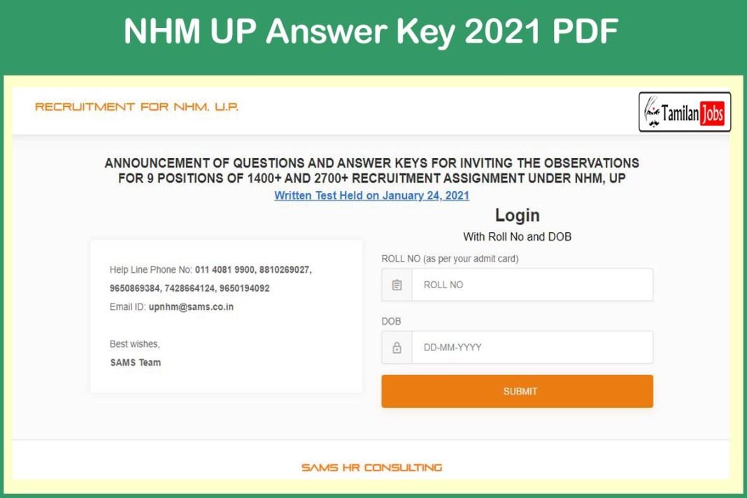 NHM UP Answer Key 2021 PDF
