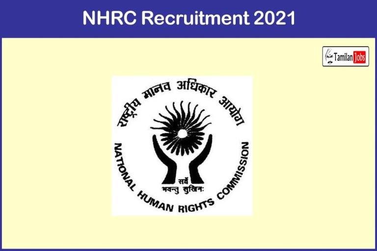 NHRC Recruitment 2021 Out – Apply Online 26 Assistant Registrar Jobs