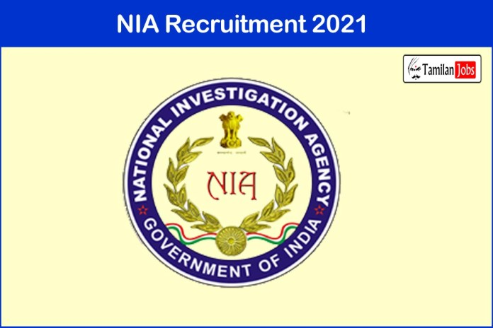 NIA Recruitment 2021 Out – Apply 52 Associate Professor Jobs