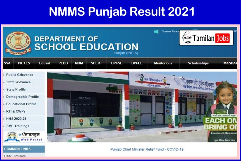 NMMS Punjab Result 2021 (OUT) Cut Off Marks, Merit List @ ssapunjab.org