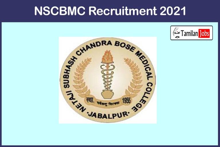NSCBMC Recruitment 2021 Out – Apply Online 16 Radiographer Jobs