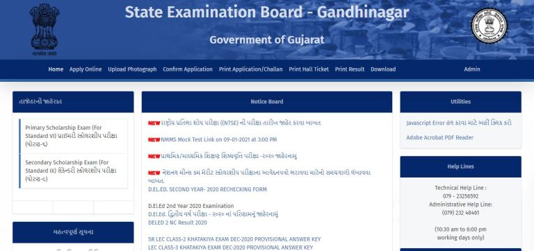 NTSE Gujarat Admit Card 2021 Date (OUT), National Talent Search Exam Date