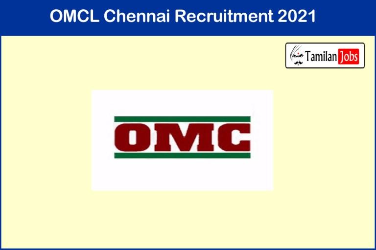 OMCL Chennai Recruitment 2021 Out – Apply Online 20 Technician Jobs