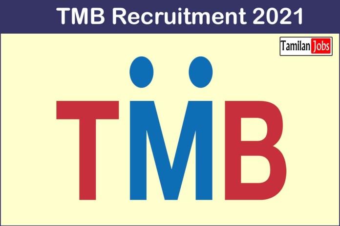 TMB Recruitment 2021 Out – Apply GM, DGM, AGM Jobs