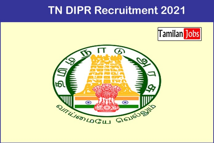 TN DIPR Recruitment 2021 Out – Apply Technical Assistant Jobs