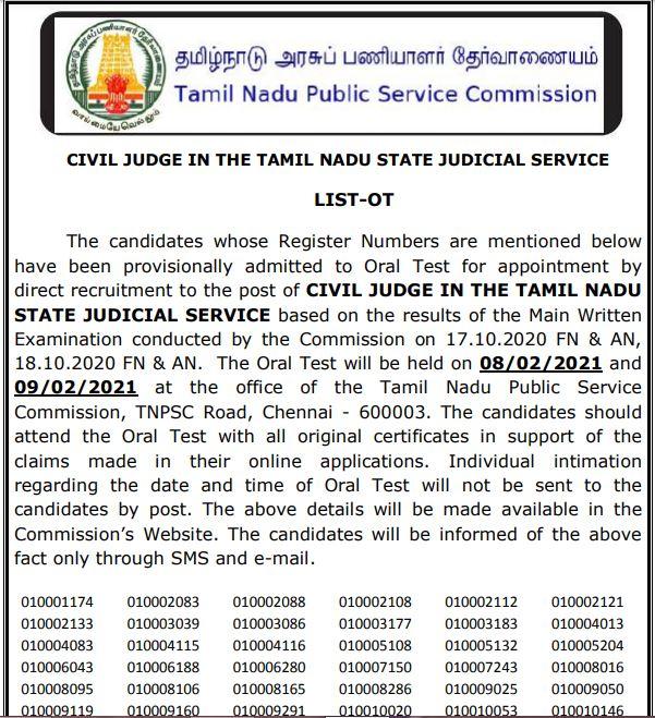 TNPSC Civil Judge Mains Result 2021