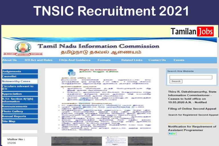 TNSIC Recruitment 2021 Out – Apply Assistant Programmer Jobs