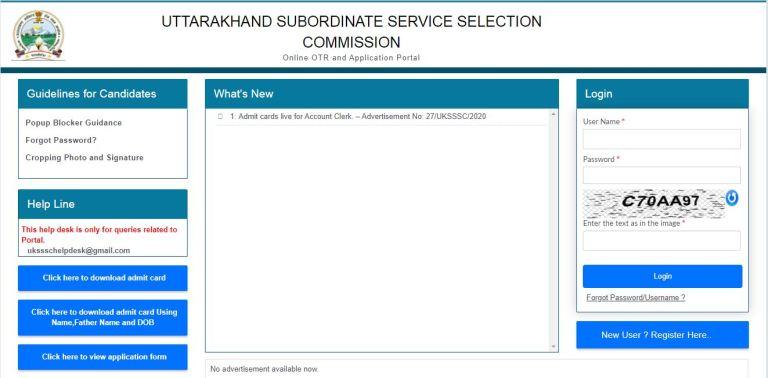 UKSSSC Accounts Clerk Admit Card 2021 (Out) @ sssc.uk.gov.in, Uttarakhand SSSC Exam Date