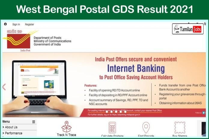 West Bengal Postal Circle Result 2021 (Released Soon) | WB Postal Circle Merit List @ appost.in