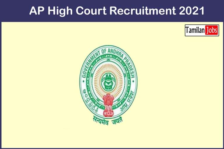AP High Court Recruitment 2021 Out – Apply Online 71 Civil Judge, District Judge Jobs